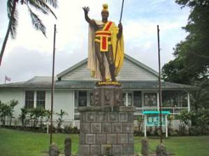 Kamehameha Statue in Kohala (the original)